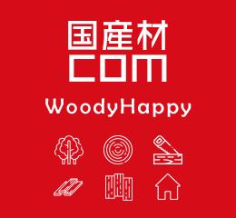 自然素材の木材販売WoodyHappy