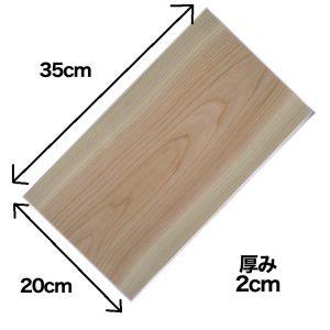 cuttingboard-3
