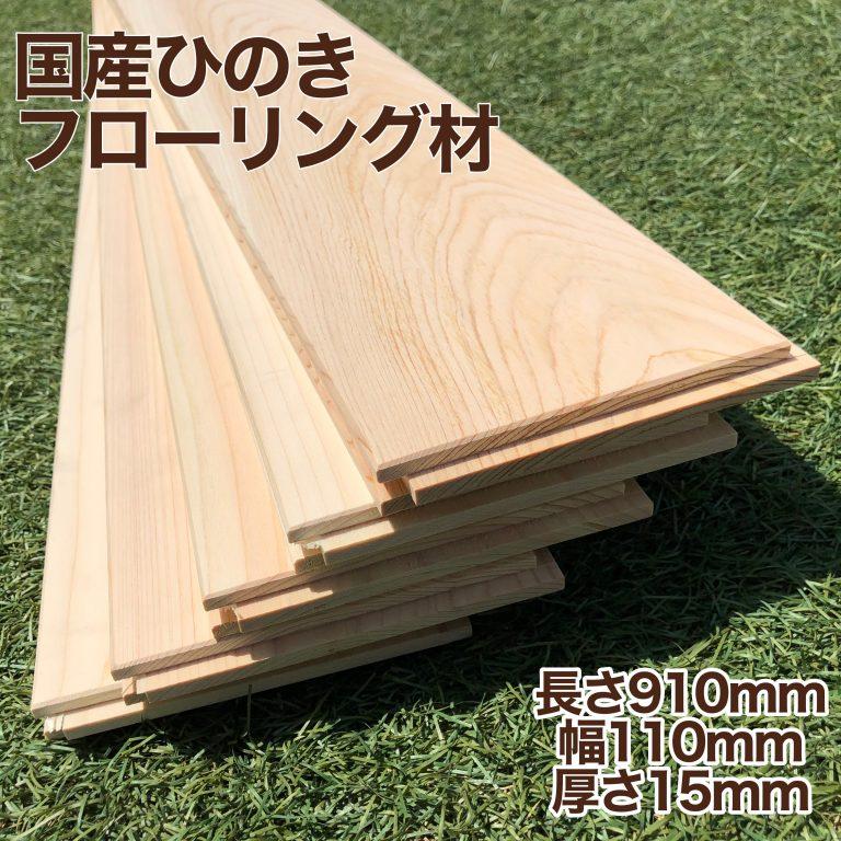 floor-001