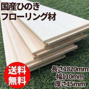 floor-002