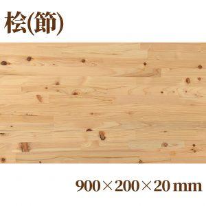 freeboard-100
