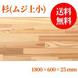 freeboard-110