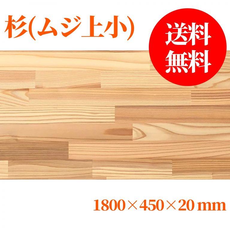 freeboard-115