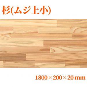 freeboard-127