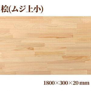 freeboard-13