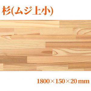 freeboard-130