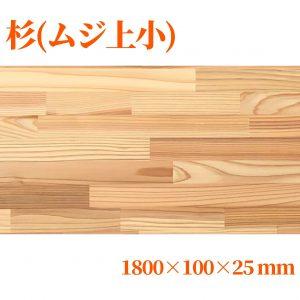 freeboard-134