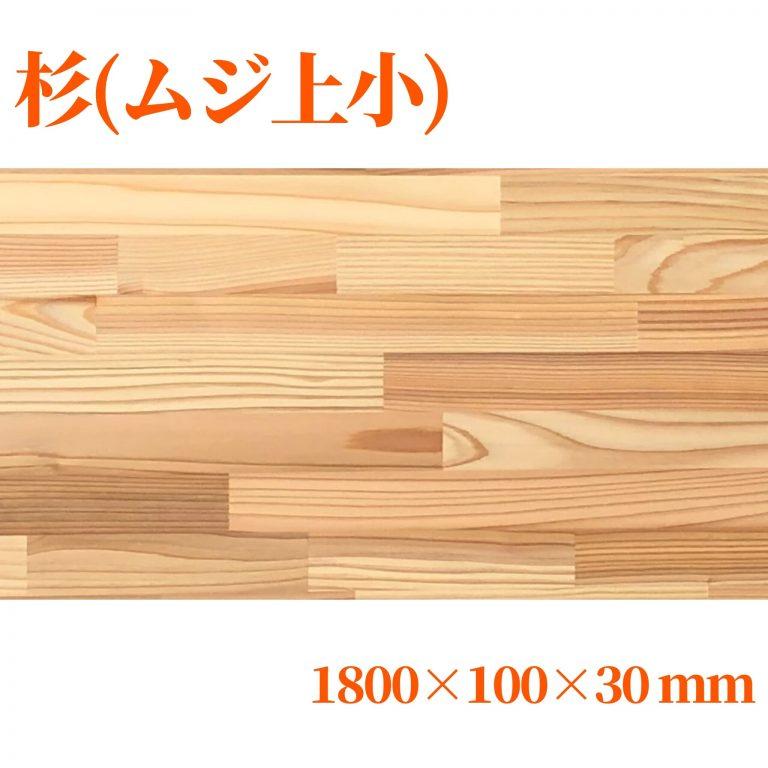freeboard-135