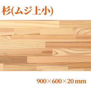 freeboard-136