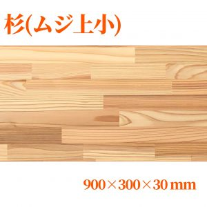 freeboard-150