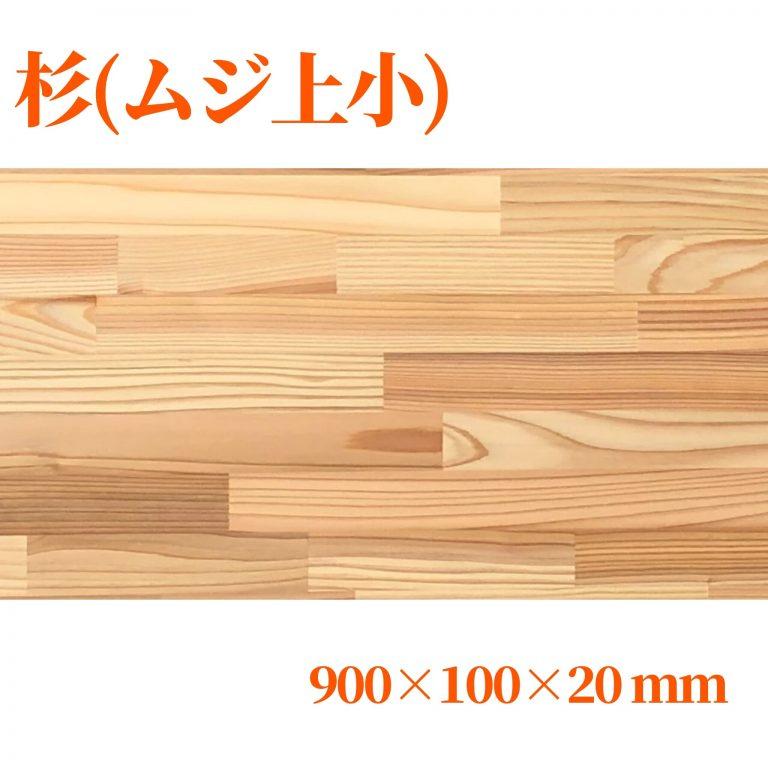 freeboard-160