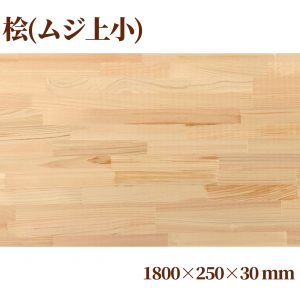 freeboard-18