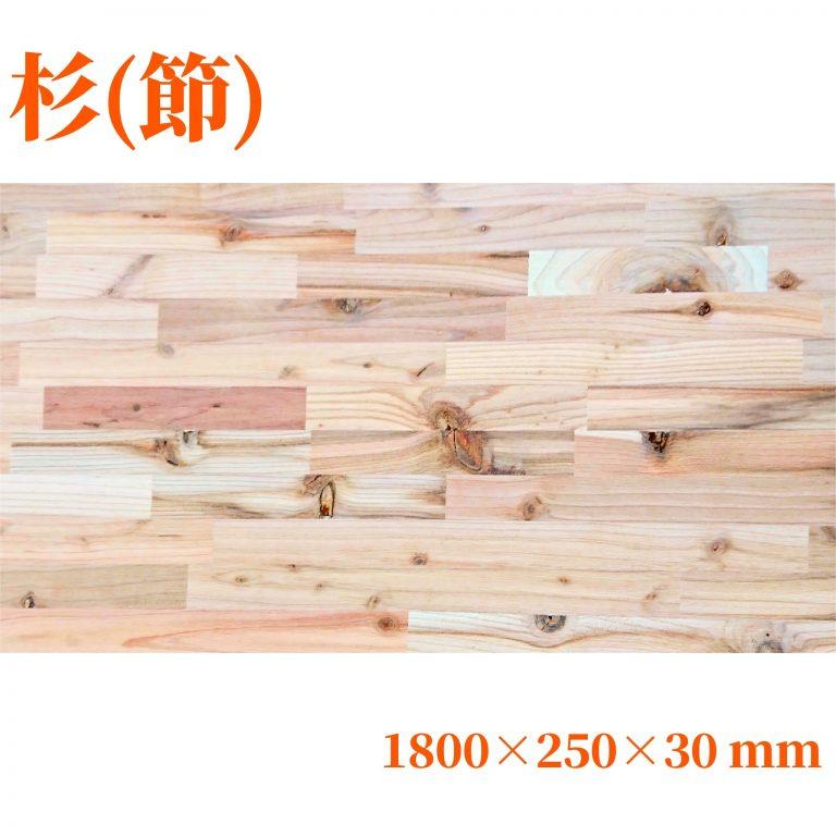 freeboard-180