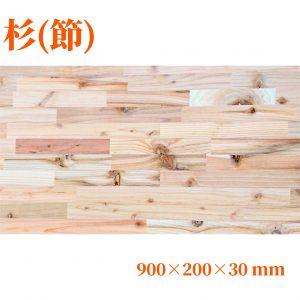 freeboard-210