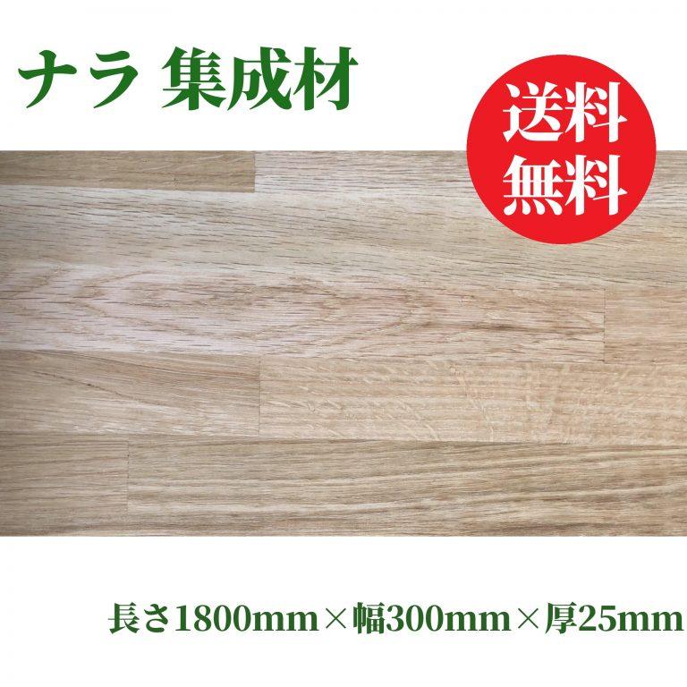freeboard-230