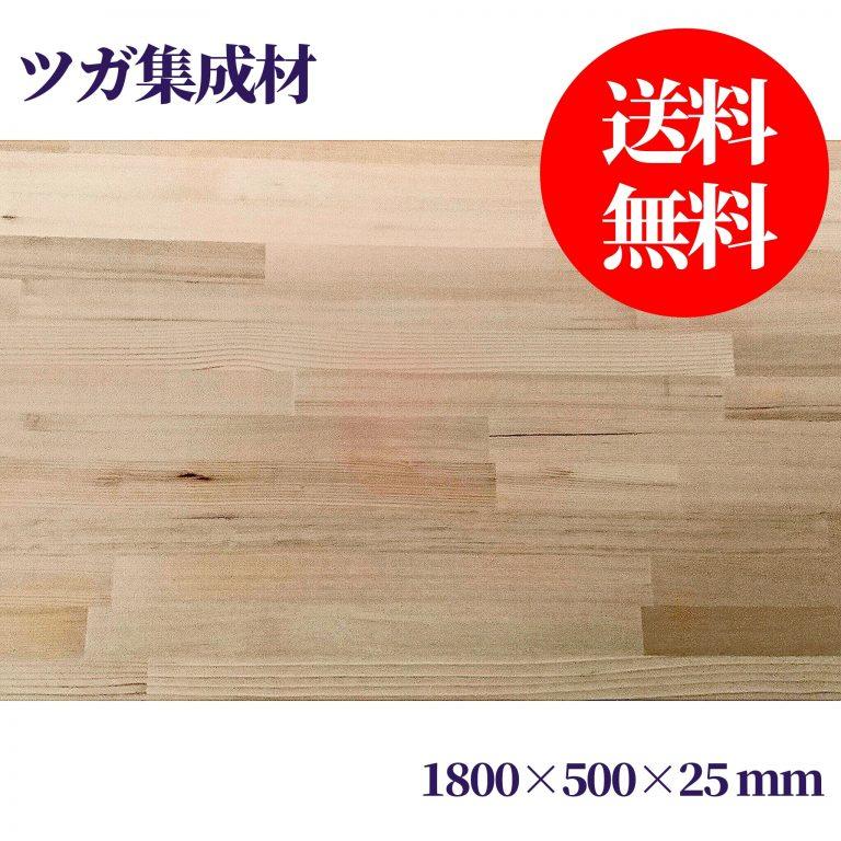 freeboard-275