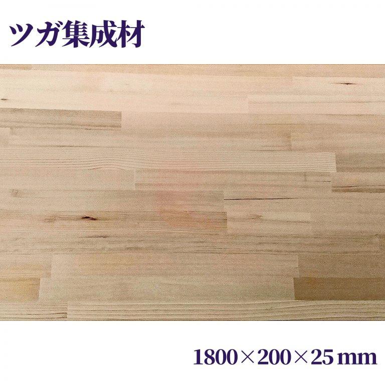 freeboard-290