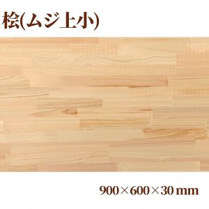 freeboard-30