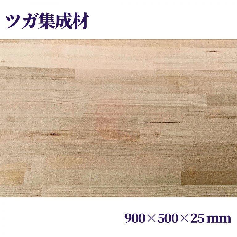 freeboard-302