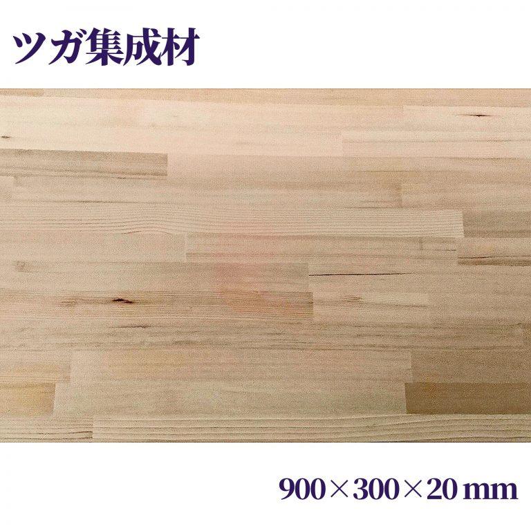 freeboard-310
