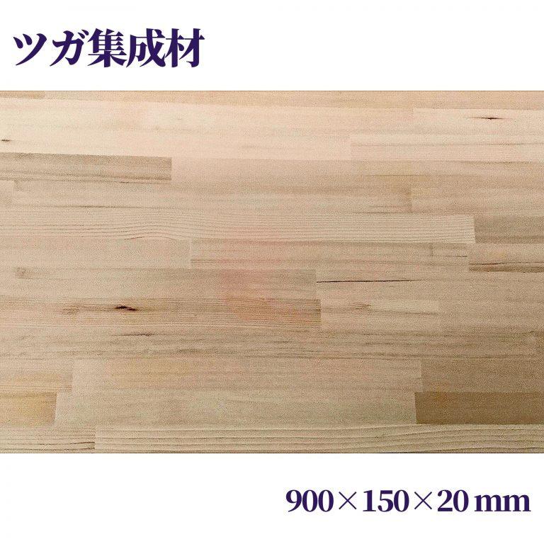 freeboard-319