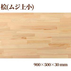 freeboard-33