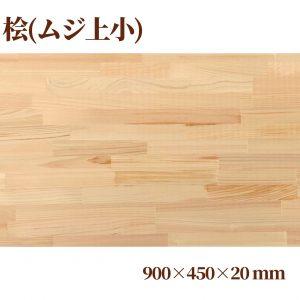 freeboard-34