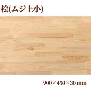 freeboard-36