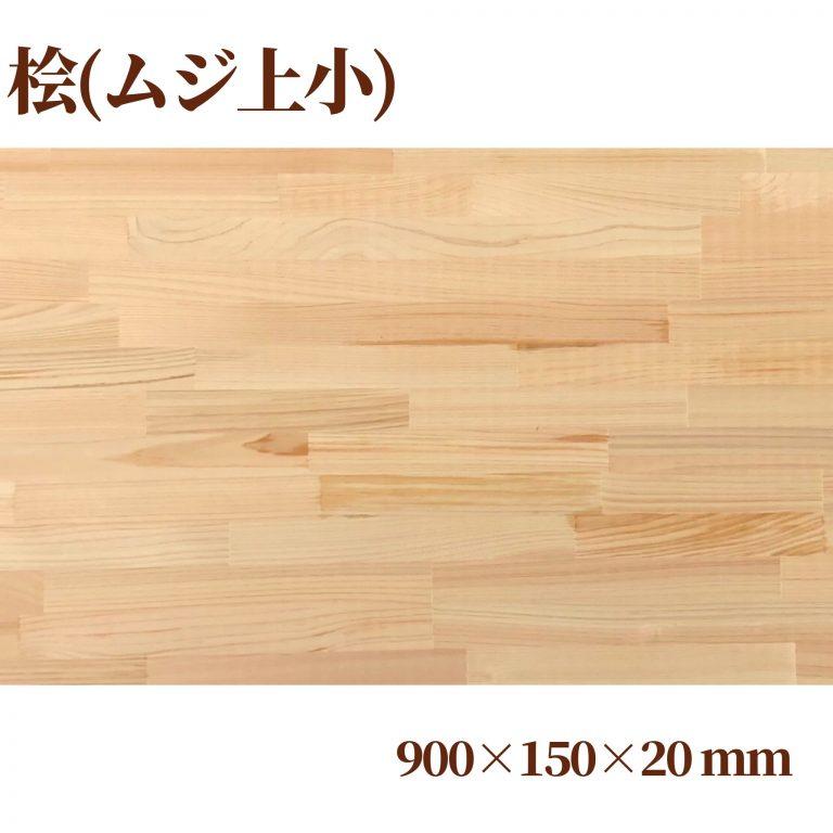 freeboard-49