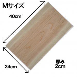 cuttingboard-1